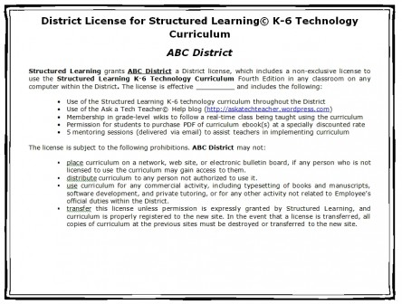 site license